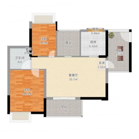 雅居乐都荟天地2室2厅1卫1厨97.00㎡户型图