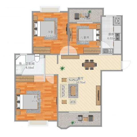 合生杭州湾国际新城3室1厅1卫1厨99.00㎡户型图