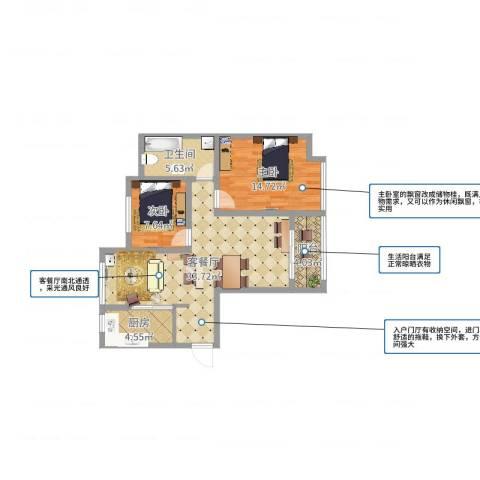 浦东花园2室2厅1卫1厨97.00㎡户型图