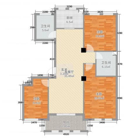 赛格特东城名苑3室2厅2卫1厨134.00㎡户型图
