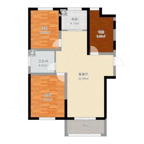 诚德盛世原著3室2厅1卫1厨102.00㎡户型图