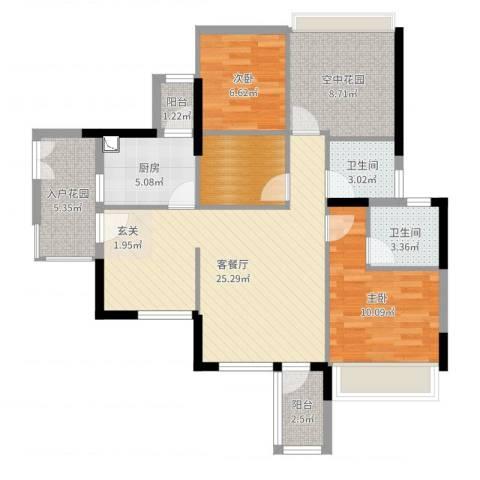 三远大爱城2室2厅2卫1厨95.00㎡户型图