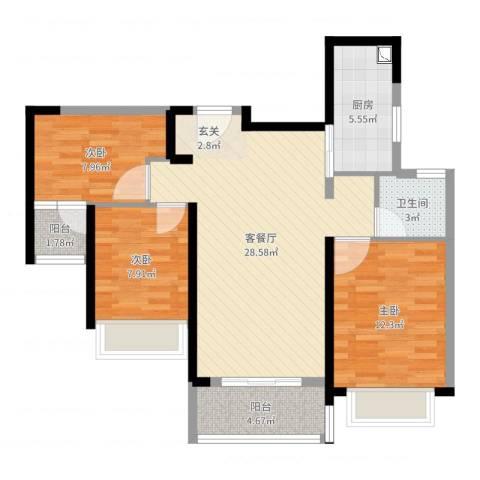 中海名钻3室2厅1卫1厨90.00㎡户型图