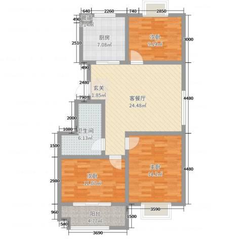 磁山温泉小镇3室2厅1卫1厨107.00㎡户型图