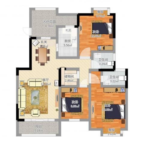 小岛花园城四期3室1厅2卫1厨126.00㎡户型图