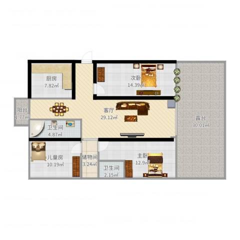 新泾家苑3室1厅2卫1厨146.00㎡户型图