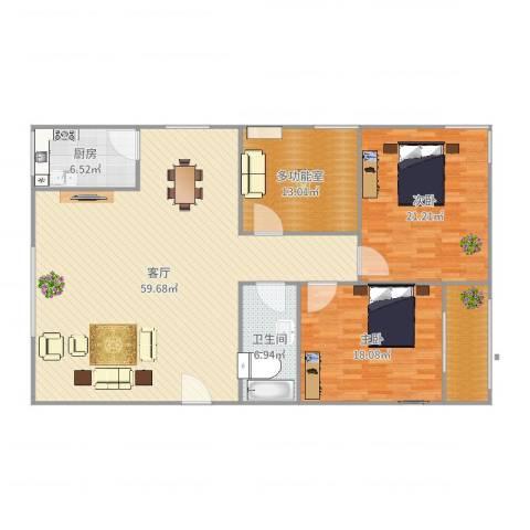 山水庭院2室1厅1卫1厨164.00㎡户型图