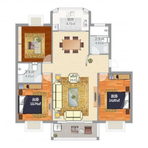 枫丹琴园3室1厅2卫1厨124.00㎡户型图