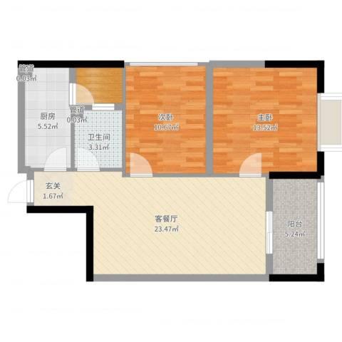 茶亭溪苑2室2厅1卫1厨80.00㎡户型图