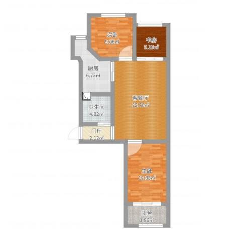 建欣苑五里3室2厅1卫1厨75.00㎡户型图