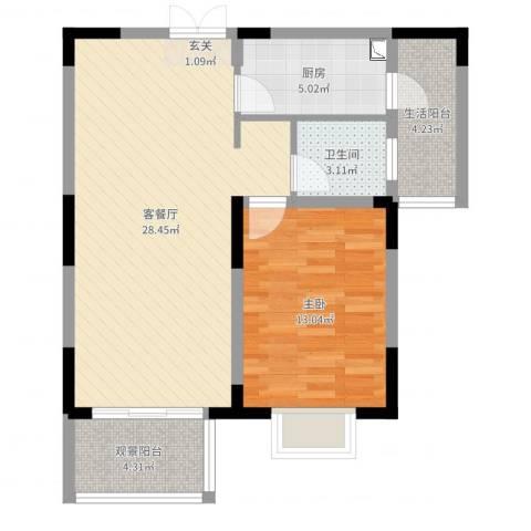 兰庭国际公馆1室2厅1卫1厨73.00㎡户型图