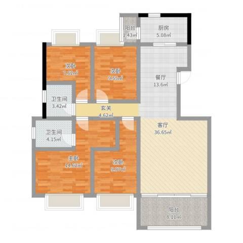 沂龙湾润园4室1厅2卫1厨126.00㎡户型图