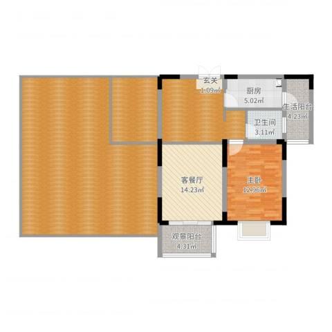 兰庭国际公馆1室2厅1卫1厨153.00㎡户型图