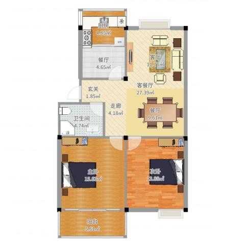 繁裕二村2室3厅1卫1厨105.00㎡户型图