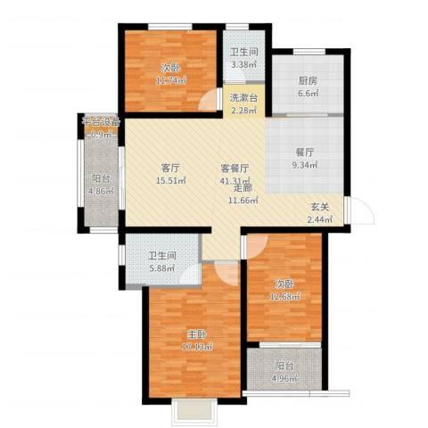 鑫苑景城3室2厅2卫1厨137.00㎡户型图