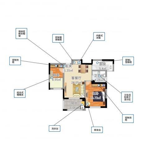 钻石铭苑2室2厅1卫1厨78.00㎡户型图