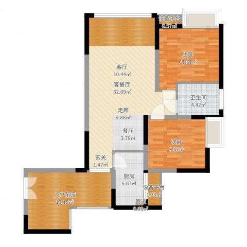 攀华国际广场2室2厅1卫1厨98.00㎡户型图