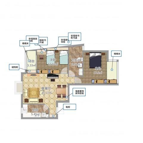 博雅德园2室2厅1卫1厨88.00㎡户型图