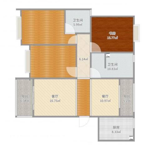 文博苑1351室2厅2卫1厨156.00㎡户型图
