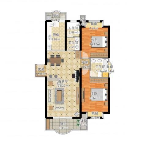 虹桥阳光翠庭2室2厅3卫1厨123.00㎡户型图