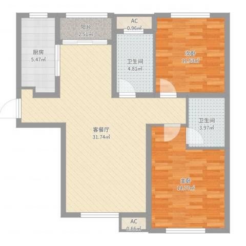 威廉公馆2室2厅2卫1厨96.00㎡户型图