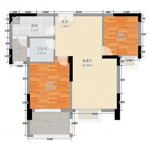 御景东方2室2厅1卫1厨92.00㎡户型图