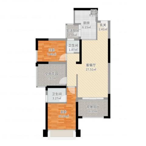 三远大爱城2室2厅2卫1厨92.00㎡户型图