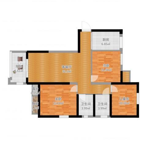 中海世纪公馆3室2厅2卫1厨117.00㎡户型图
