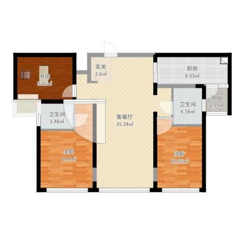 中海名钻3室2厅2卫1厨112.00㎡户型图