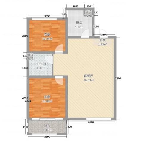 蓝钻庄园2室2厅1卫1厨92.00㎡户型图