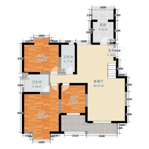 西安印象3室2厅2卫1厨224.00㎡户型图