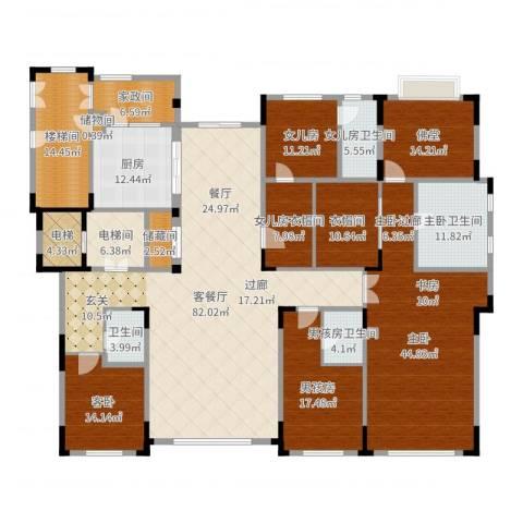 中海紫金苑2室2厅1卫1厨344.00㎡户型图