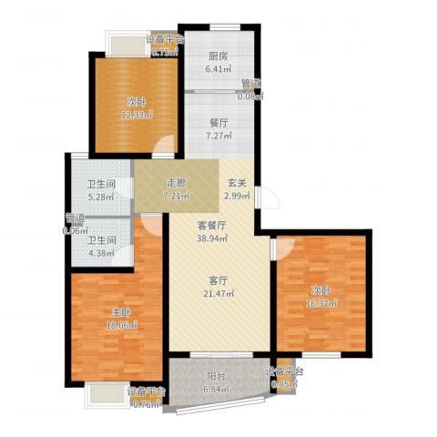 嘉宝都市港湾城3室2厅2卫1厨139.00㎡户型图
