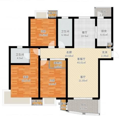 嘉宝都市港湾城3室2厅2卫1厨154.00㎡户型图