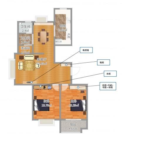 金宸公馆2室2厅2卫1厨112.00㎡户型图