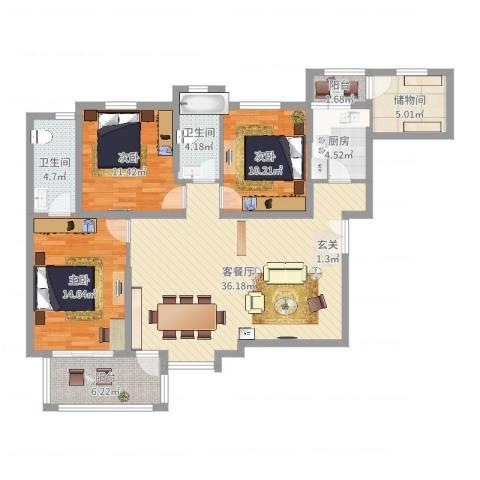 联盟新城3室2厅2卫1厨123.00㎡户型图