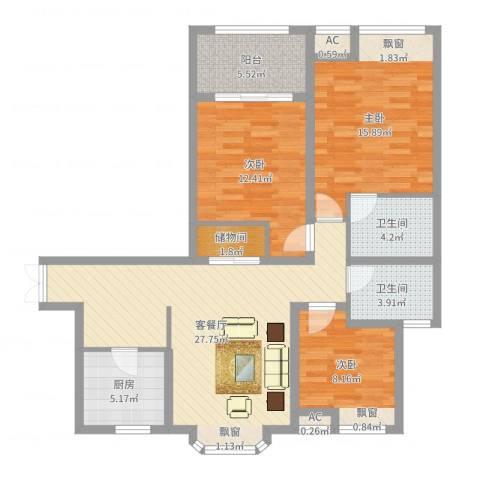 京城国际3室2厅2卫1厨107.00㎡户型图