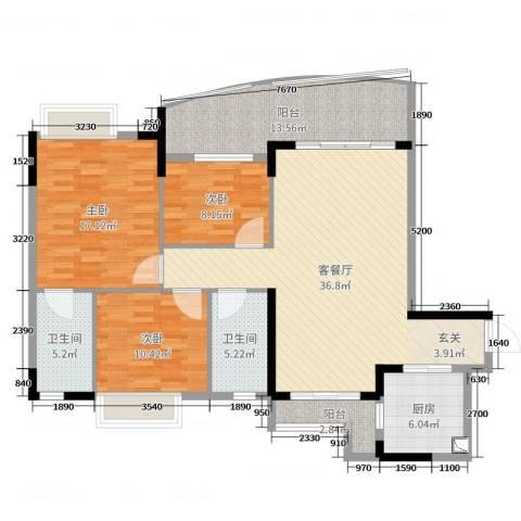 京珠花园3室2厅2卫1厨126.00㎡户型图