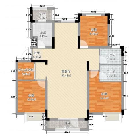 东安瑞凯国际3室2厅2卫1厨118.00㎡户型图