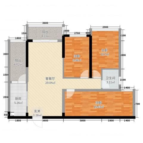 清泉城市广场3室2厅1卫1厨90.00㎡户型图