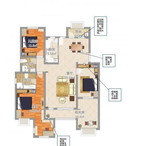 大学里易先生2室1厅2卫1厨156.00㎡户型图
