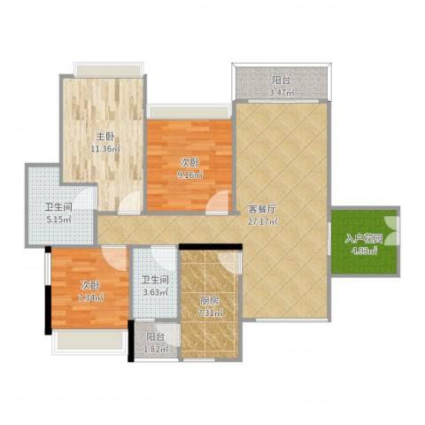 奕翠园3室2厅2卫1厨102.00㎡户型图