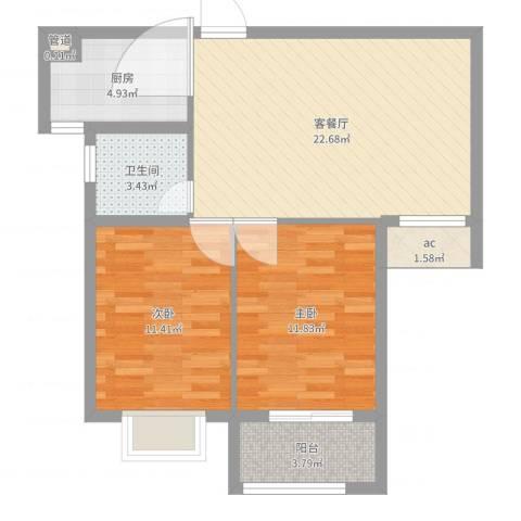 江南雅苑2室2厅1卫1厨75.00㎡户型图