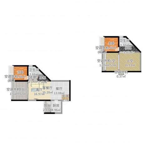 叠彩城一期2室2厅2卫1厨137.00㎡户型图