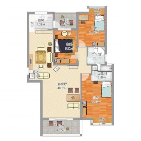 龙泉华庭3室2厅2卫1厨139.00㎡户型图