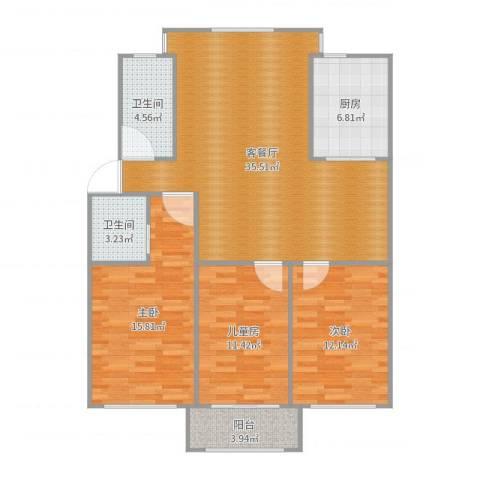 格兰春天3室2厅2卫1厨117.00㎡户型图