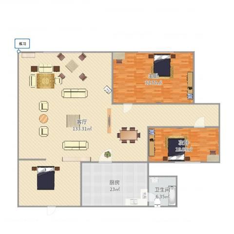 万达公寓2室1厅1卫1厨268.00㎡户型图
