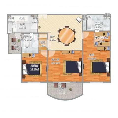 翠庭3室1厅7卫1厨127.00㎡户型图