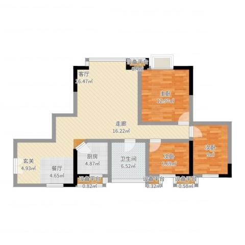 青年汇3室2厅1卫1厨123.00㎡户型图