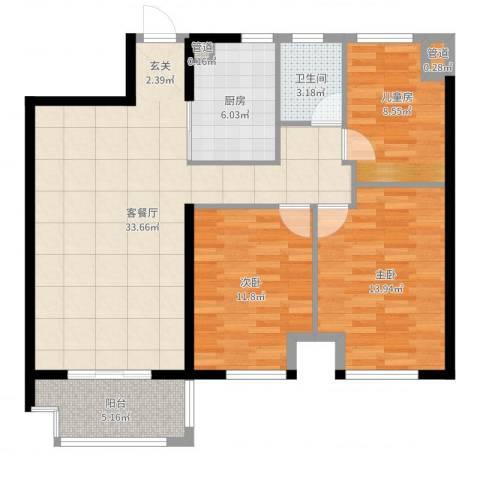 四季金辉2室2厅1卫1厨103.00㎡户型图